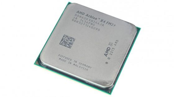 Erős gépet olcsón: 20 ezer forintos processzorok - fókusz