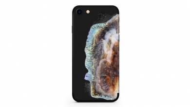 Ilyen iPhone-tokot még nem láttál